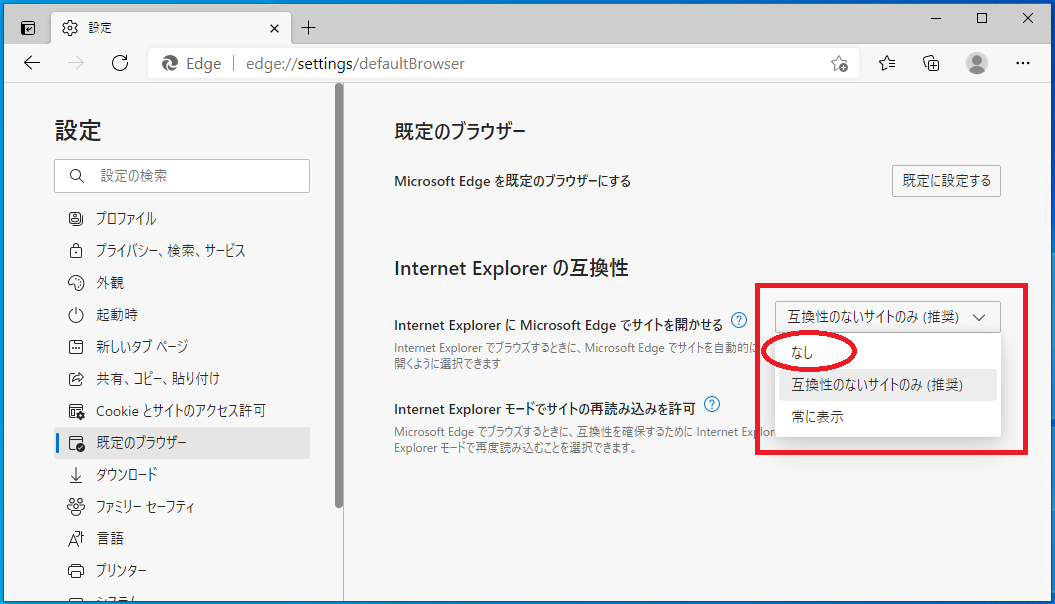 ie-switches-to-edge-3