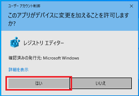 windows10-automatic-maintenance-disabled-registry-3