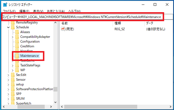 windows10-automatic-maintenance-disabled-registry-4