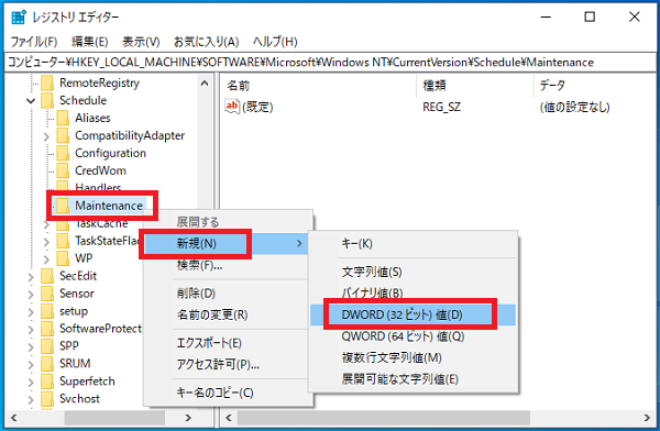 windows10-automatic-maintenance-disabled-registry-5
