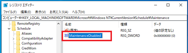 windows10-automatic-maintenance-disabled-registry-6