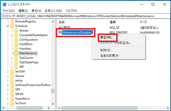 windows10-automatic-maintenance-disabled-registry-7