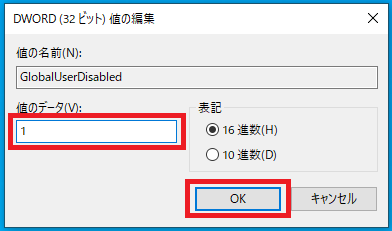 windows10-background-app-disabled-registry-9