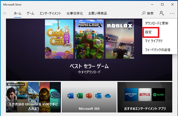 windows10-disable-automatic-updates-store-apps-3