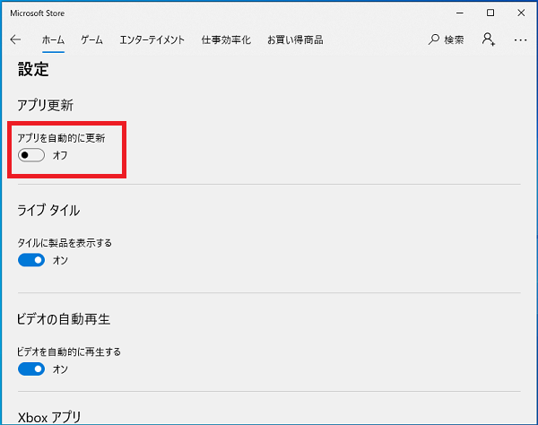windows10-disable-automatic-updates-store-apps-4