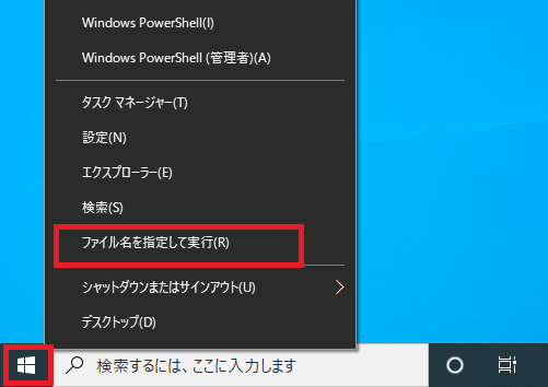 windows10-disable-automatic-updates-store-apps-grouppolicy-1