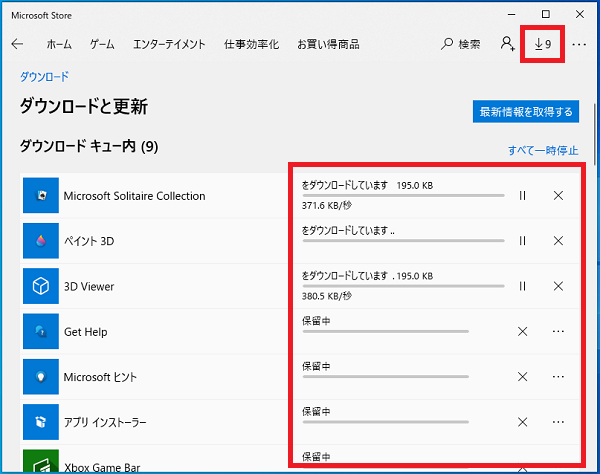 windows10-disable-manual-updates-store-apps-4