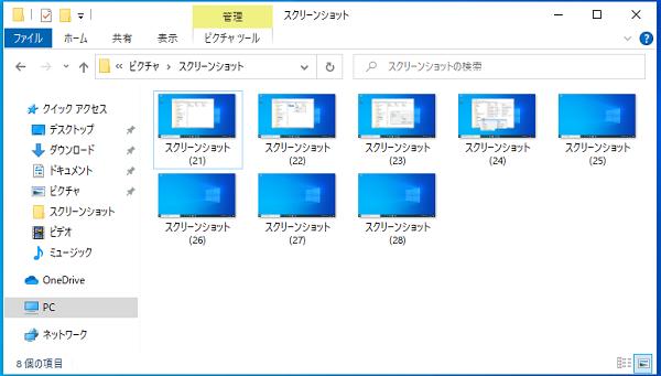 windows10-screenshot-serial-number-reset-8