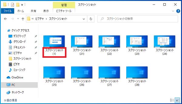 windows10-screenshot-serial-number-reset-9