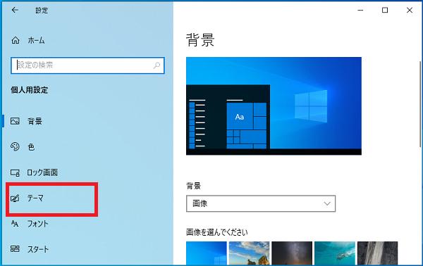 windows10-show-pc-icon-on-desktop-3