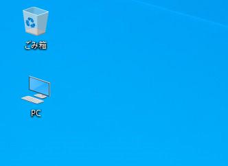 windows10-show-pc-icon-on-desktop-6