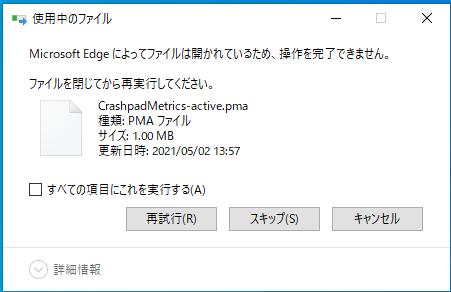microsoft-edge-initialize-settings-2