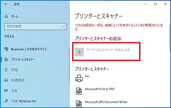 windows10-disable-printer-addition-grouppolicy-5